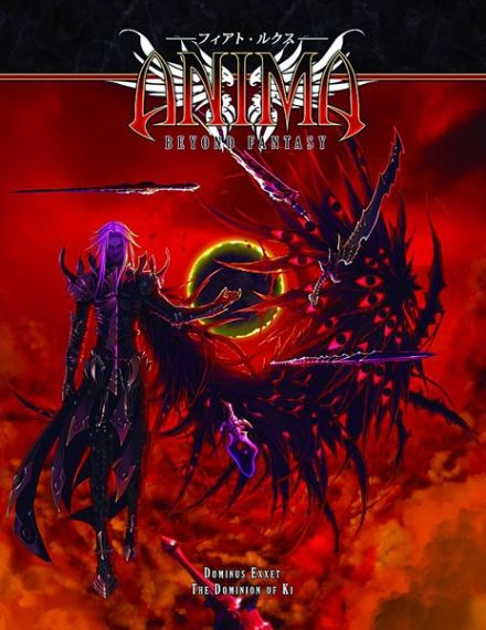 ANIMA - Dominus Exxet - The Dominion of Ki