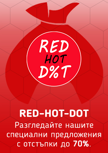 RED-HOT-DOT