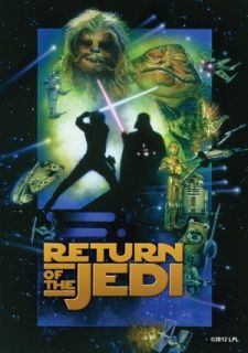 ПРОТЕКТОРИ - Star Wars  63,5X88 (за LCG, TCG и др.) - 50 БР. - RETURN OF THE JEDAY